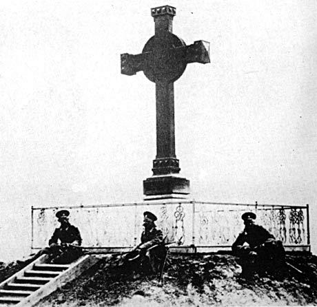Жандарми на могилі Т.Шевченка. Фото. 1914
