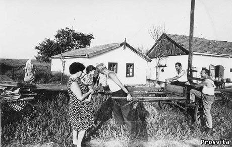 1973. с.Загорянівка