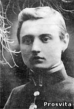 Юрій Клен