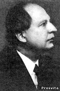 Остап Лапський