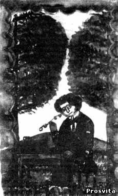 Автопортрет під деревами