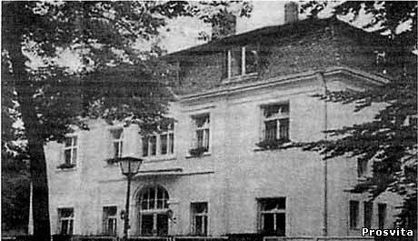 Будинок Українського Вільного університету