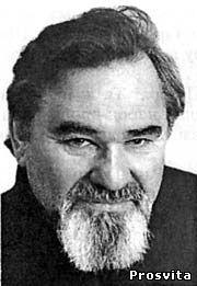 Микола Данилович Руденко