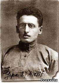 Іван Вислоцький